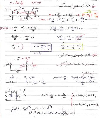 مدار الکتریکی2 - مهرداد دهقان - بهمن 1394