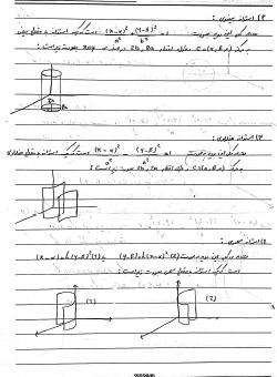 ریاضی 2 - پروین صفری - مهر ۱۳۹7 - jozvechi.com